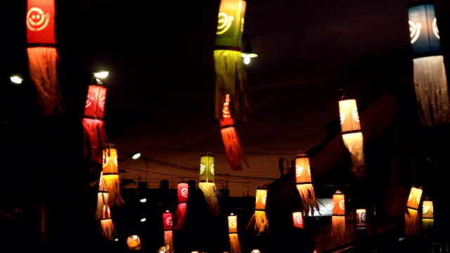 Colorful lanterns at night video