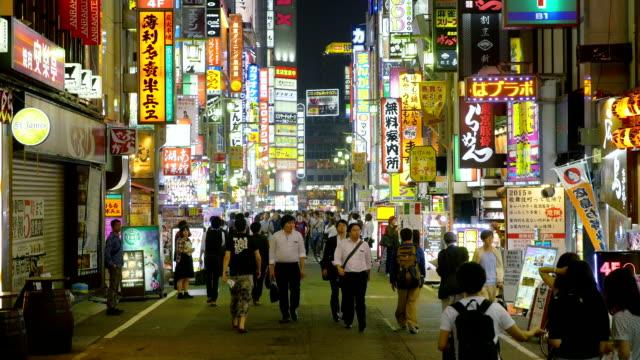Colorful signs in Shinjuku Tokyo Japan video