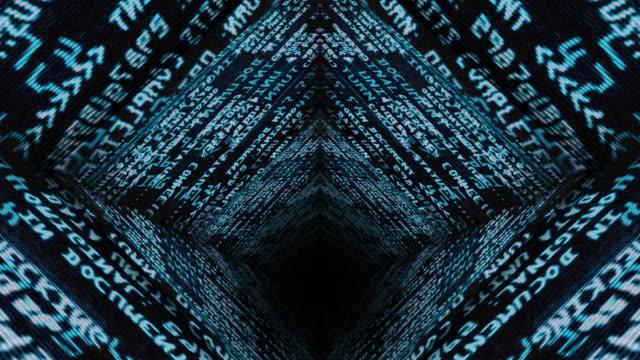 Computer Data Code Matrix 3D Tunnel video