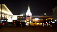 Concept Kremlin in Blur video