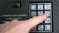 Control panel of the modern intercom system video