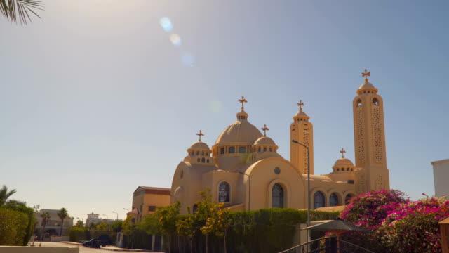 Coptic Christian Church in Egypt video