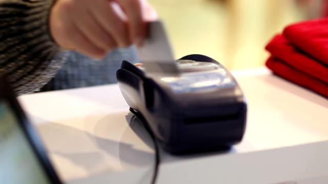 Credit Card Swipe video