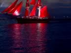 Crimson sails. video