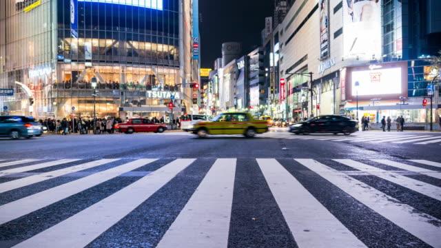 Crowd people Crossing street at Shibuya video