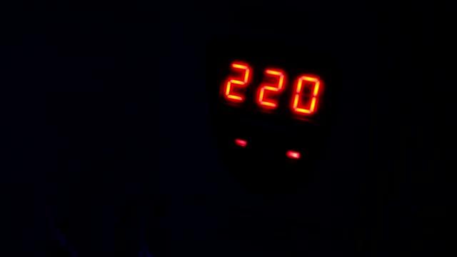220 current network stabilizer in the dark video video