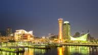 4K Day to Night Time-lapse: Kobe Port Tower Kansai Japan video