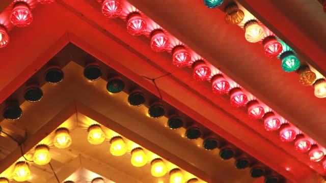 Decorative flashing lights video