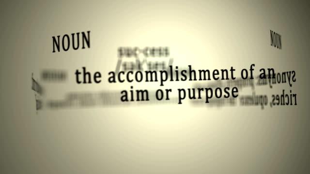 Definition: Success video