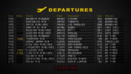 Departure board at the airport / HD video