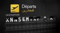 Departures Flip Sign: Cities of Africa video