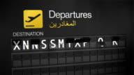 Departures Flip Sign: Middle East Cities video