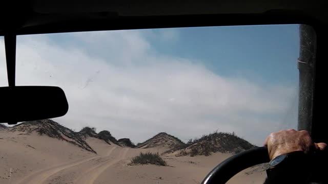 desert dune drive video