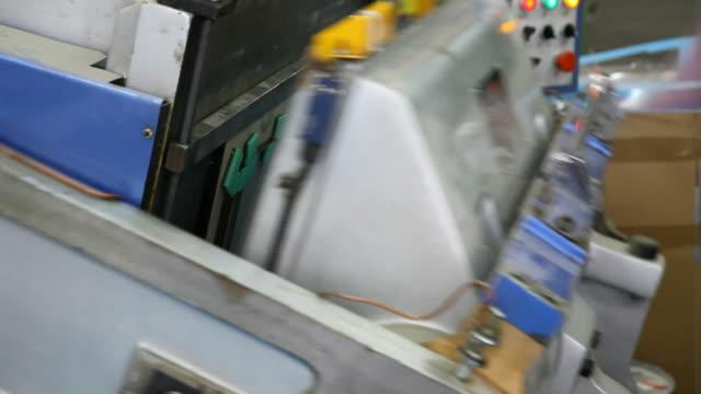 Die cutting machine video