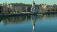 Dnjepar River In Dnepropetrovsk, Ukraine video