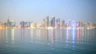 Doha downtown skyline at dusk, Qatar video