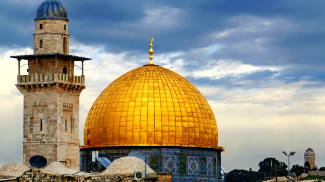 Dome of the Rock mosque in Jerusalem video