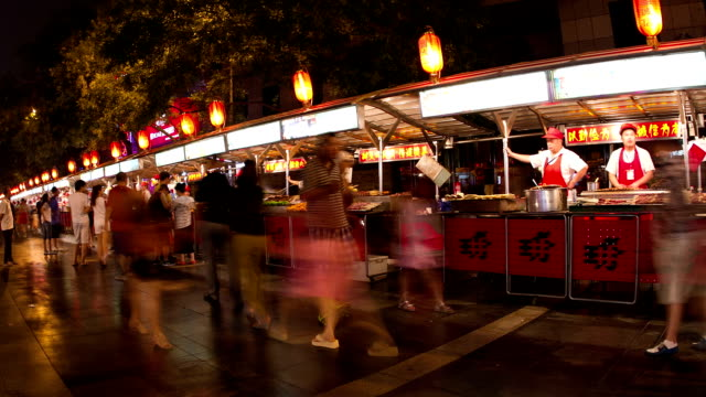 Donghuamen snack street at night HD. video
