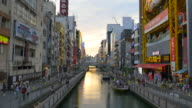 Dotonbori Canal in the Namba video