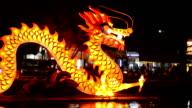 Dragon video
