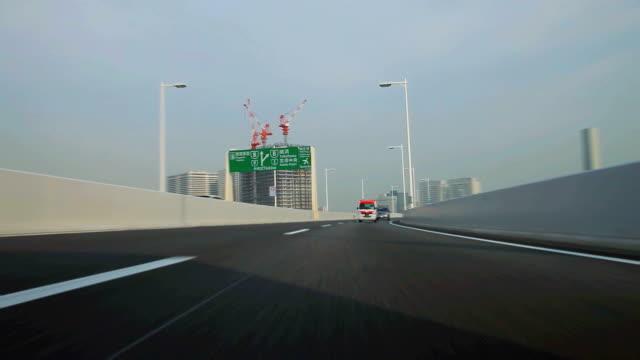 Drive in Tokyo -Rainbow Bridge- rear view video