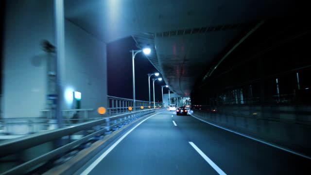 Drive night Rainbow Bridge video