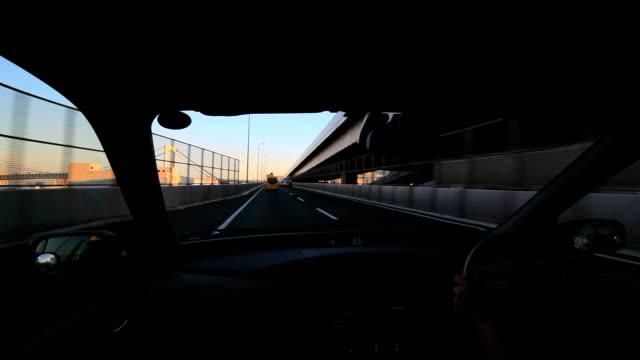 Drive to Rainbow Bridge video