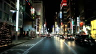 Driving on Ginza street video