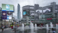 Dundas Square video