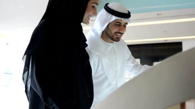 Emirati couple using information display video