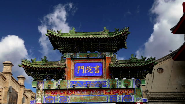 entrance to a Buddhist temple  -- Xian (Sian, Xi'an), Shaanxi province, China video