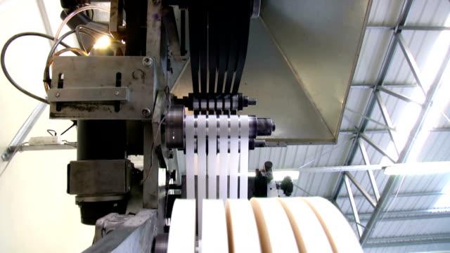 equipment video