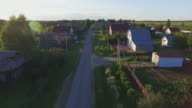 Аerial view of the village and the houses video