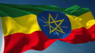 4K Ethiopia Flag - Loopable video