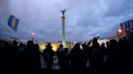 Euromaidan protests in Ukraine, December 2013 video