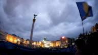 Euromaidan - the beginning. December 2013 video