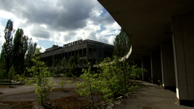 Facade of the House of Culture 'Energetic' in the dead city of Pripyat. video