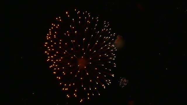 Fireworks 09 video