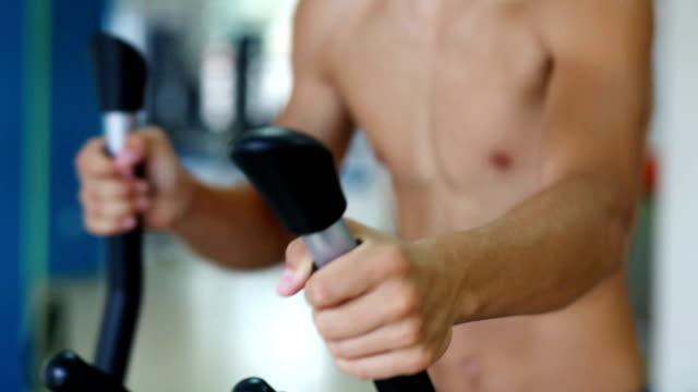 Fitness Training video