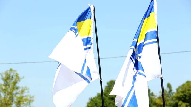 Flag Naval Forces of Ukraine video