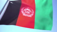Flag of Afghanistan video