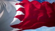 Flag of Bahrain video
