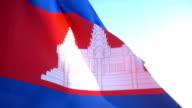 Flag of Cambodia video