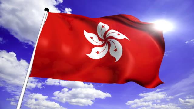 flag of Hong Kong video