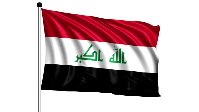 flag of Iraq - loop (+ alpha channel) video