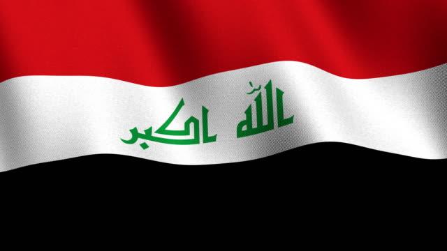 Flag of Iraq - seamless loop video