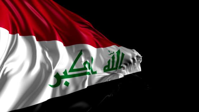 Flag of Iraq video