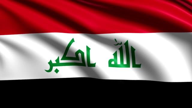 flag of Iraq (loop) video
