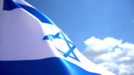 Flag of Israel High Detail video