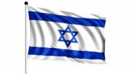 flag of Israel - loop (+ alpha channel) video